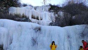12.21.登山徒步圣水峪,冰瀑观赏上太湖