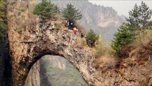 【乐平户外】1.29-30猫路-天生桥-万佛寺-英姑峡徒步